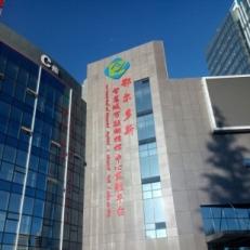 東勝區政務熱線系統