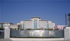 青島職業學院呼叫中心