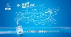 阜陽市送水服務熱線系統