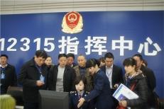 林芝12315工商執法熱線