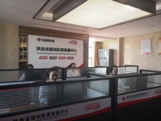 陜西省福彩中心客服系統